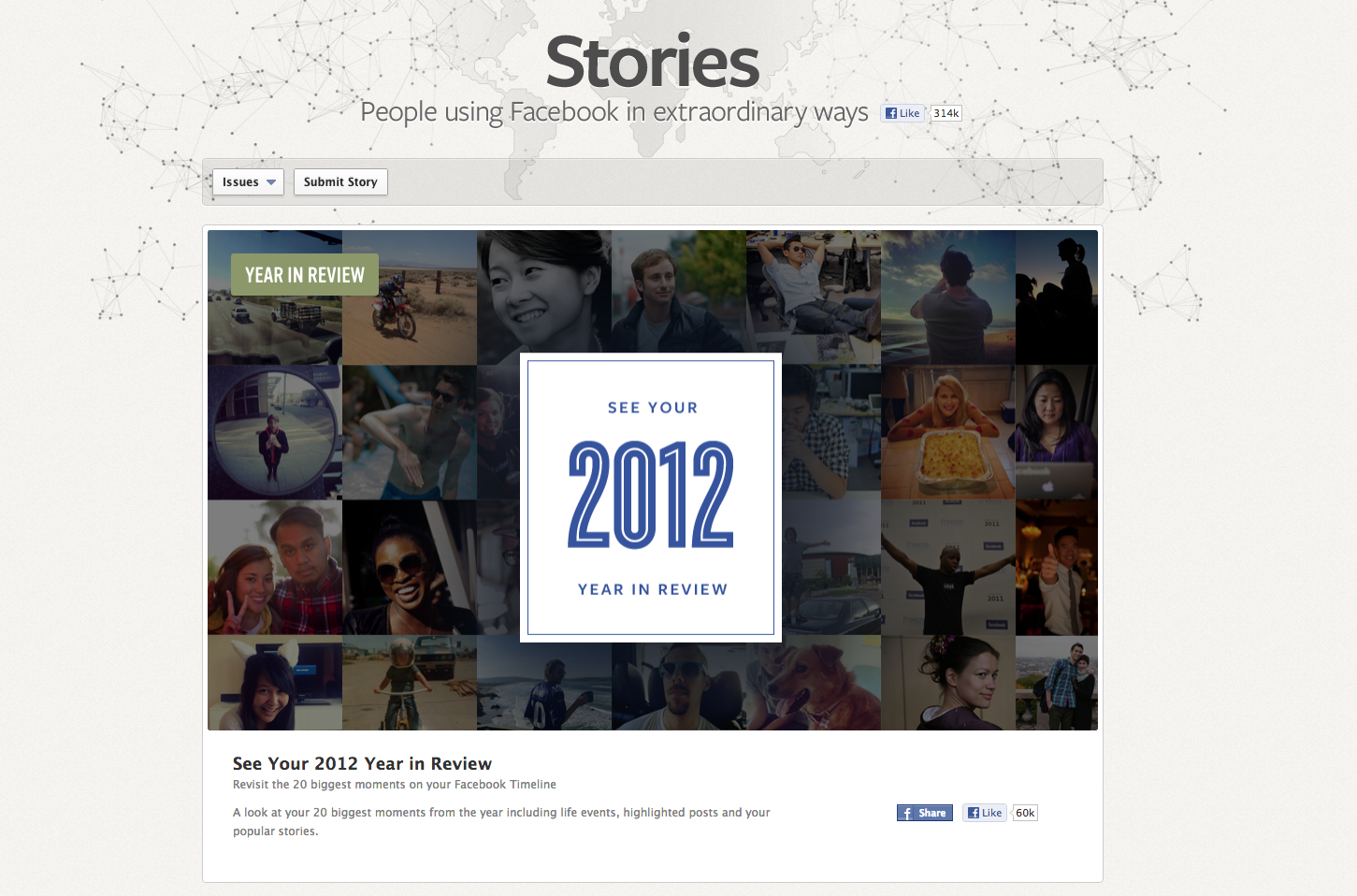 Screen Shot 2012-12-22 at 5.19.40 PM