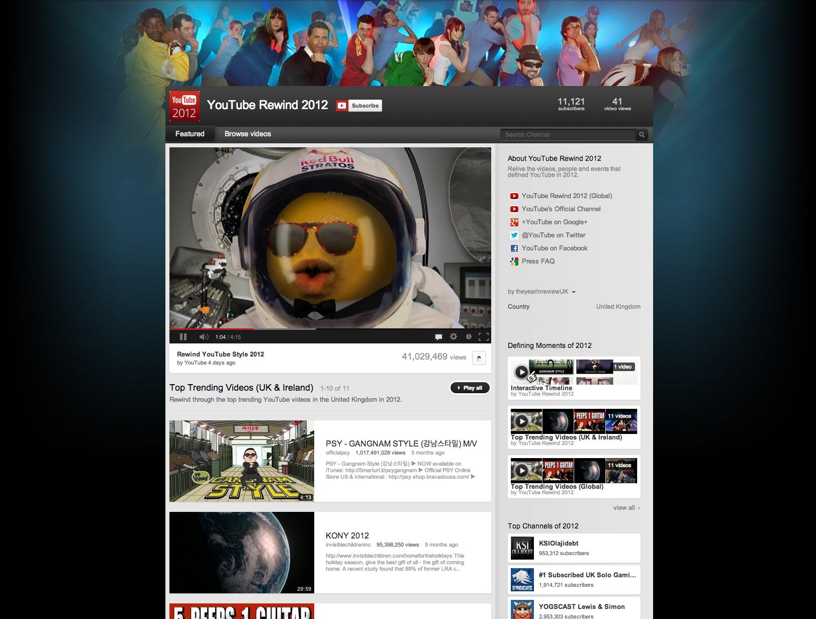 Screen Shot 2012-12-22 at 5.30.57 PM